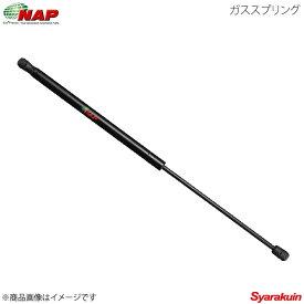 NAP/ナップ ガススプリング コモ E25
