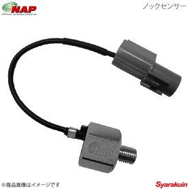 NAP/ナップ ノックセンサー インプレッサ GC1/GF1/GF2/GF8/GC8/GG2/GG3/GD9/CG9