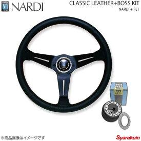 NARDI ナルディ クラシック+FETボスセット SPORTS TYPE ラリー パンチングレザー ディープコーン Φ350 マーク2/チェイサー/クレスタ X90系 4/11-8/8 N755+FB535