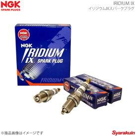 NGK イリジウム IXプラグ BKR5EIX-11×4 NISSAN ニッサン キャラバン VPE25 4本セット (純正品番:22401-50Y05) スパークプラグ