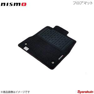 NISMO ニスモ フロアマット ノート E12 2016/11〜 ガソリン車 74900-RNE21