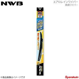 NWB(エヌダブルビー) エアロレインワイパーAR50 500mm