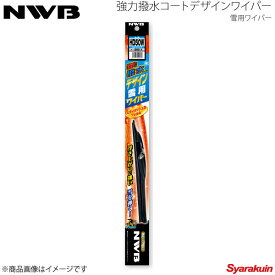 NWB グラファイトエアロスリム ウィンターブレード 運転席+助手席セット CX-8 2017.12〜 KG2P/KG5P AS60W+AS45W
