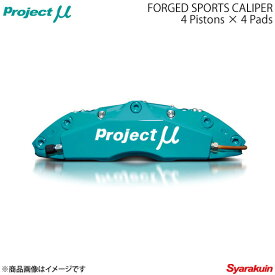 Project μ プロジェクトミュー FORGED SPORTS CALIPER 4Pistons x 4Pads ランサーエボリューション CP9A CT9A フロント