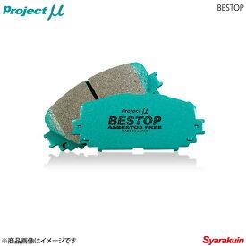 Project μ プロジェクトミュー ブレーキパッド BESTOP フロント タント/タント カスタム L350S