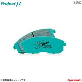 Project μ プロジェクトミュー ブレーキパッド D1 spec F フロント スプリンタートレノ AE86