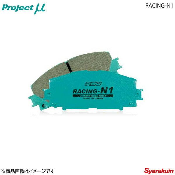Project μ プロジェクト ミュー ブレーキパッド RACING N-1 フロント RENAULT TWINGO 06C3G 1.2