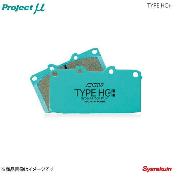 Project μ プロジェクト ミュー ブレーキパッド TYPE HC+ リア OPEL CALIBRA E-XE20TF TURBO