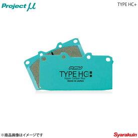 Project μ プロジェクトミュー ブレーキパッド TYPE HC+ フロント パッソセッテ M512E(4WD)