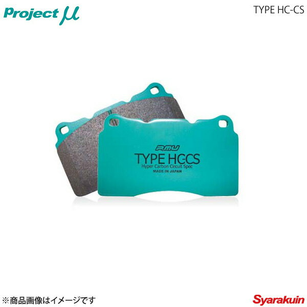 Project μ プロジェクト ミュー ブレーキパッド TYPE HC-CS リア OPEL OMEGA E-XB240W 2.5 CD/WagonCD