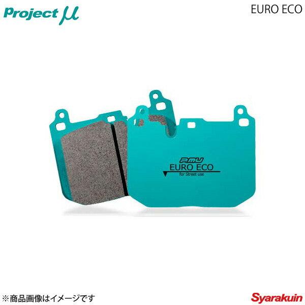 Project μ プロジェクト ミュー ブレーキパッド EURO ECO リア OPEL ASTRA GF-XK200 Sports