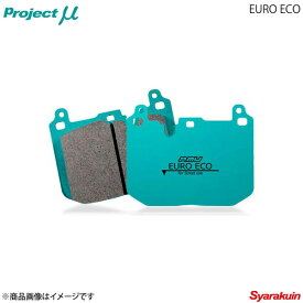 Project μ プロジェクト ミュー ブレーキパッド EURO ECO フロント PEUGEOT 208 A9HM01 1.2 Premium/Cielo/envy
