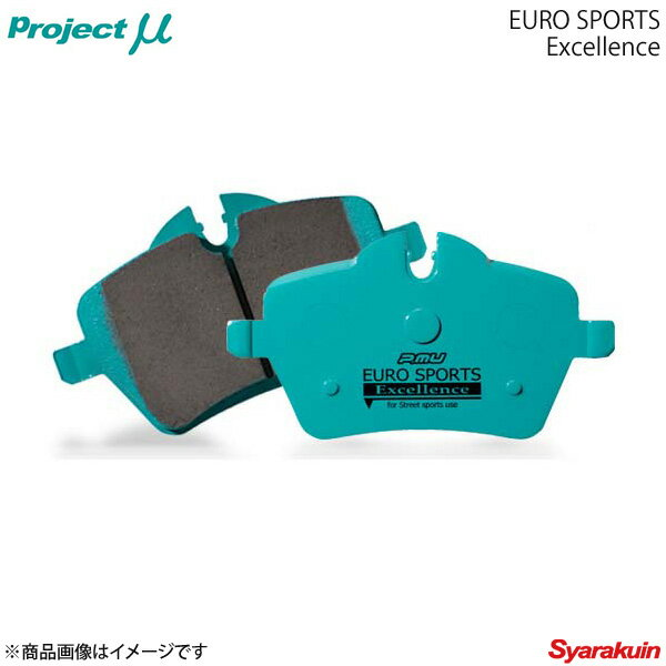 Project μ プロジェクト ミュー ブレーキパッド EURO SPORTS Excellence リア OPEL OMEGA E-XB240W 2.5 CD/WagonCD
