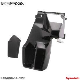 PROVA/プローバ コールドフローボックス DIT インプレッサXV GT7/GT3 エアクリーナーボックス 53250EY0100