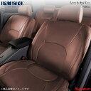 PURTO/プルト シートカバー ブラウン MINI R56 COOPER S H22/3〜H26/3 スポーツシート/フロントシート背面部プラスチ…