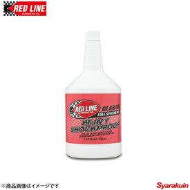 RED LINE/レッドライン レーシングギアオイル Heavy Shock Proof ショックプルーフギアオイル 75w-250 1USQUART(0.94L) 2本