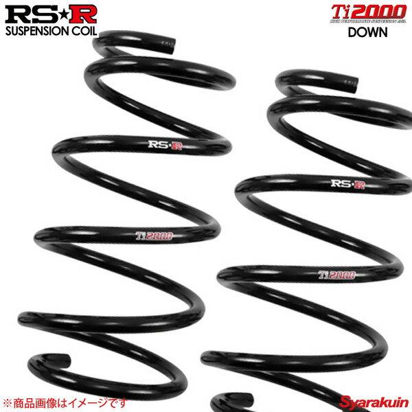 RS-R RSR ダウンサス Ti2000 DOWN プリウス ZVW30 T085TD