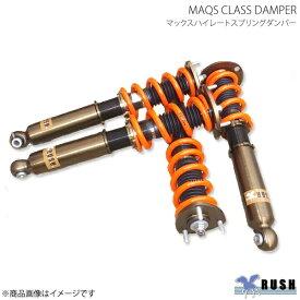 RUSH ラッシュ 車高調キット マックスハイレートスプリングダンパー マーク2 JZX100 JZX101 GX100 LX100