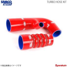 SAMCO サムコ ターボホースキット&ホースバンドキット インプレッサ GRB/GRF/GVB/GVF(2.0T/2.5T) レッド 赤
