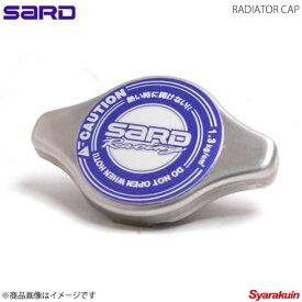SARD サード HIGH PRESSURE RADIATOR CAP ハイプレッシャーラジエーターキャップ Nタイプ アルテッツァ SXE10