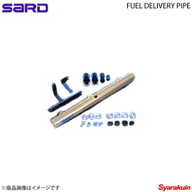 SARD サード フューエルデリバリーパイプ&インジェクターSET スカイライン ER34 RB25DET フィッティング:φ8