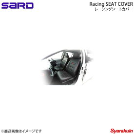SARD サード Racing SEAT COVER シートカバー 前後シート1台分セット アクア NHP10 表皮BLACK/ステッチRED