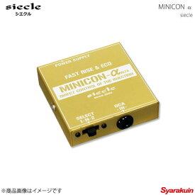 siecle シエクル サブコントローラー MINICONα ミニコンアルファ ジムニー JB23