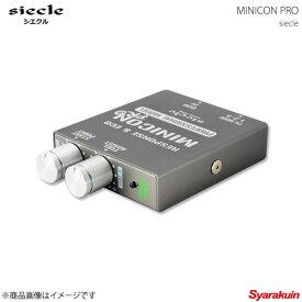 siecle シエクル サブコントローラー MINICON PRO ミニコンプロ ジムニー JB237〜10型