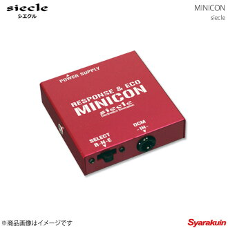 siecle shiekurusabukontorora MINICON minikonverufaia AGH3#W