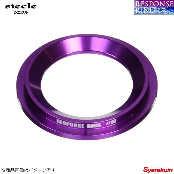 siecle シエクル レスポンスリング インプレッサG4 GK6/GK7 標準リング #10