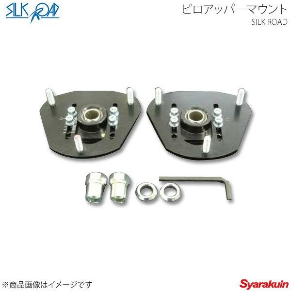 SilkRoad シルクロード ピロアッパーマウント フロント タント L350S キャンバー調整式