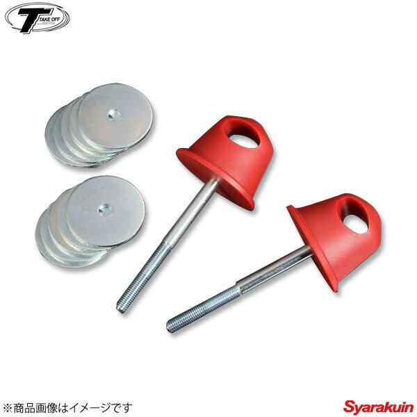 TAKE OFF/テイクオフ C.R.F. バンプラバー コペン L880K