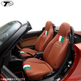 TAKE OFF/テイクオフ CROSS EURO STYLE 660 シートカバー コペンローブ/コペンエクスプレイ/コペンセロ ノーマルシート車 ブラウン