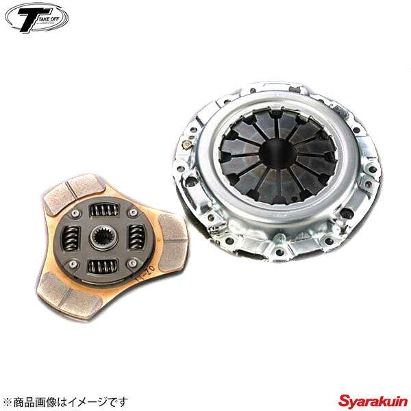 TAKE OFF/テイクオフ 伝達くんメタルセット カプチーノ EA11/21R クラッチディスクセット