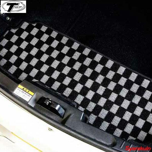 TAKE OFF/テイクオフ オリジナルラゲッジマット コペン L880K グレー