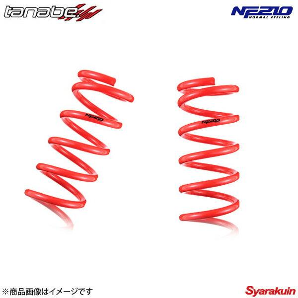TANABE タナベ ダウンサス アコードツアラー CW2 SUSTEC NF210