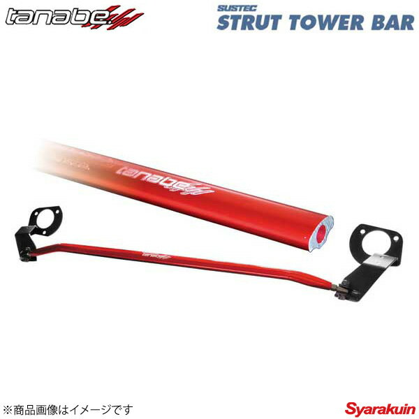 TANABE タナベ タワーバー SUSTEC STRUT TOWER BAR サステック ストラット タワーバー プレマシー CWEFW