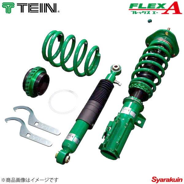 TEIN テイン 車高調 FLEX A 1台分 C-HR ZYX10 G/S