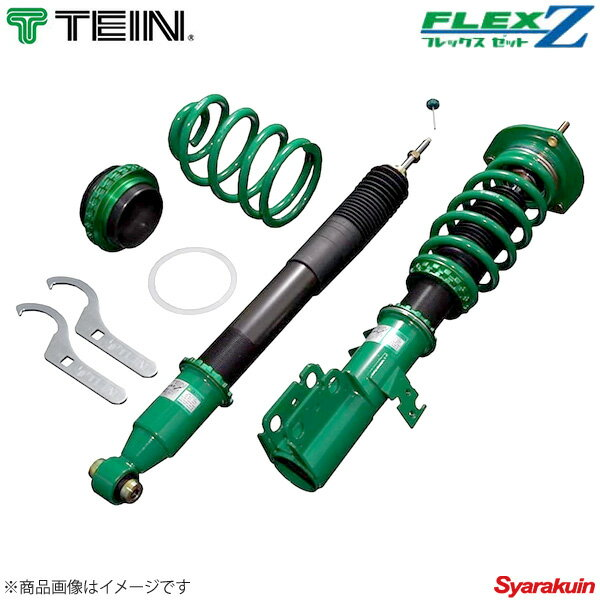 TEIN テイン 車高調 FLEX Z 1台分 エスクァイアハイブリッド ZWR80G XI/GI
