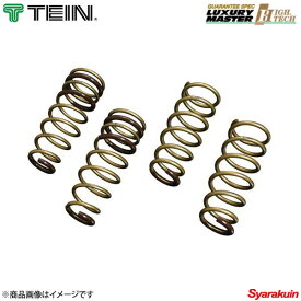 TEIN テイン ローダウンスプリング 1台分 HIGH.TECH スイフトスポーツ ZC33S BASE MODEL/SAFETY PACKAGE