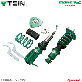 TEIN テイン 車高調 MONO Sport 1台分 MR-S ZZW30 S EDITION/B EDITI0N