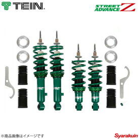 TEIN テイン 車高調 STREET ADVANCE Z 1台分 ノート E12 S DIG-S/X DIG-S/MEDALIST