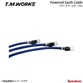 T.M.WORKS ティーエムワークス 汎用パワードアースケーブル