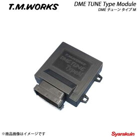 T.M.WORKS ティーエムワークス DME TUNE Type M ガソリン車用 PEUGEOT 208GTi 1.6 A9C5F03