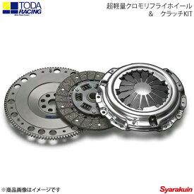 TODA RACING 戸田レーシング クラッチキット 超軽量クロモリフライホイール&クラッチKIT スイフトスポーツ ZC32S