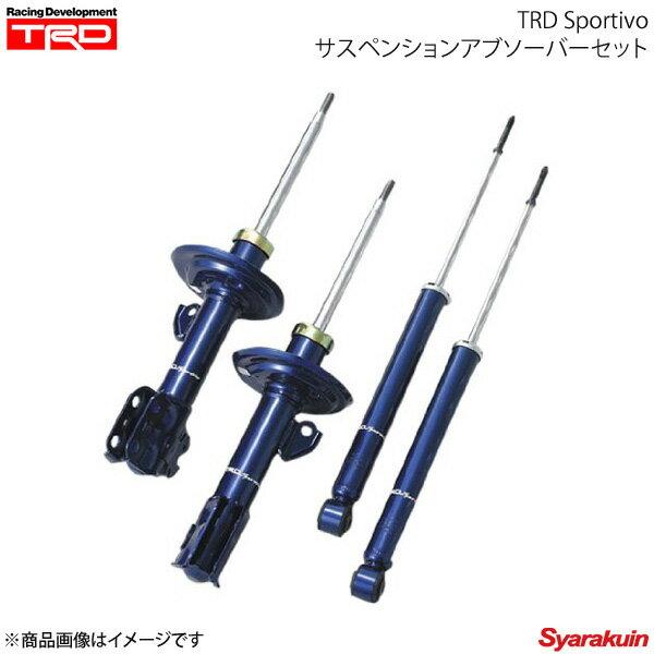 TRD ティー・アール・ディー TRD Sportivoサスペンション アブソーバーセット 86 ZN6