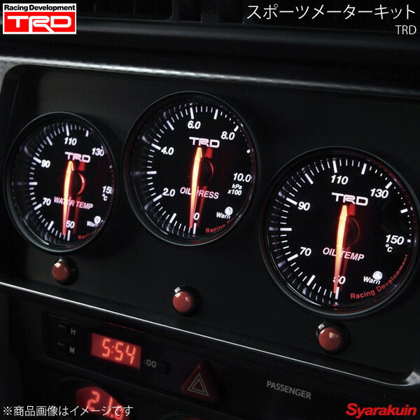 TRD ティー・アール・ディー スポーツメーターキット 油圧メーター 86 ZN6