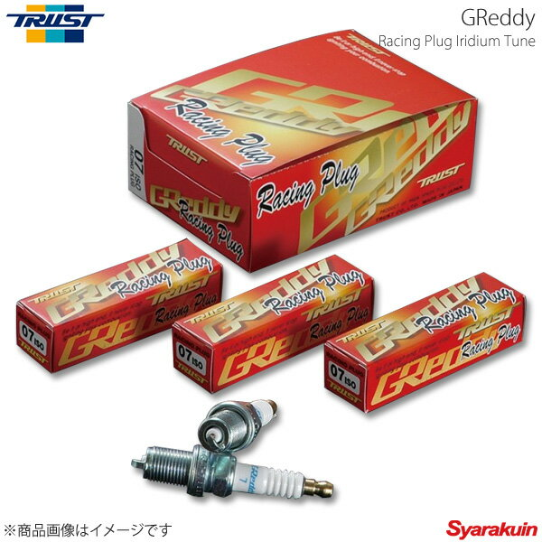 TRUST トラスト Greddy レーシングプラグ イリジウムチューン シルビア S15 1台分 4本セット