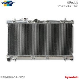TRUST/トラスト GReddy ラジエター TWR TOYOTA/トヨタ マーク2 JZX100 アルミ製 2層 12013801
