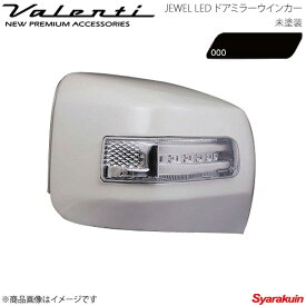 VALENTI/ヴァレンティ ジュエルLED ドアミラーウィンカー BRZ ZC6 全グレード対応 レンズ/インナー:クリア/クローム マーカー:ホワイト カバー:- DMW-86ZCW-000